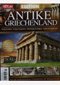 ALL ABOUT HISTORY EDIT.DAS ANTKE GRIECHENLAND
