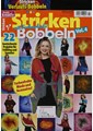 SIMPLY KREATIV STRICKEN BOBBELN