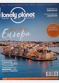 LONELY PLANET MAGAZIN
