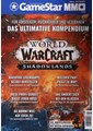 GAMESTAR MMO WORLD OF WARCRAFT